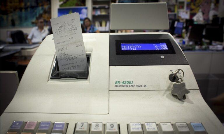 Νέα πακέτα μέτρων: Εκεί πάνε τα χρήματα – Ποιοι απαλλάσσονται από την προκαταβολή φόρου