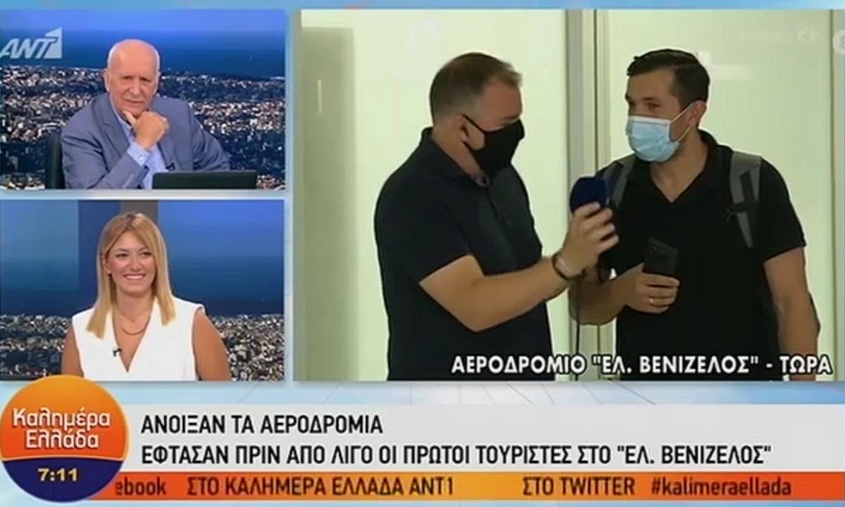 Έπος: Καλωσορίζουν τουρίστα στο «Ελευθέριος Βενιζέλος» στα αγγλικά και είναι Έλληνας! (vids)
