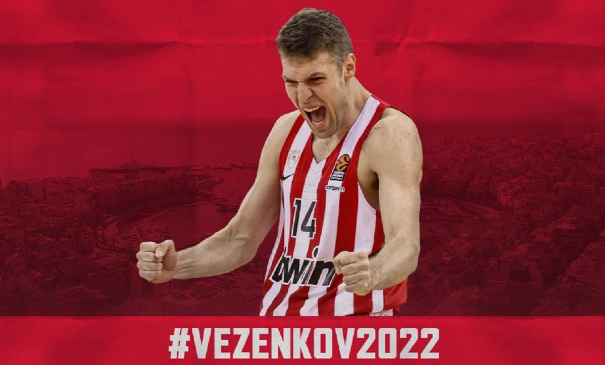 Ολυμπιακός: Βεζένκοφ διετίας κι επίσημα!