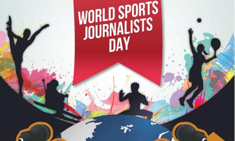 Παγκόσμια ημέρα αθλητικού συντάκτη