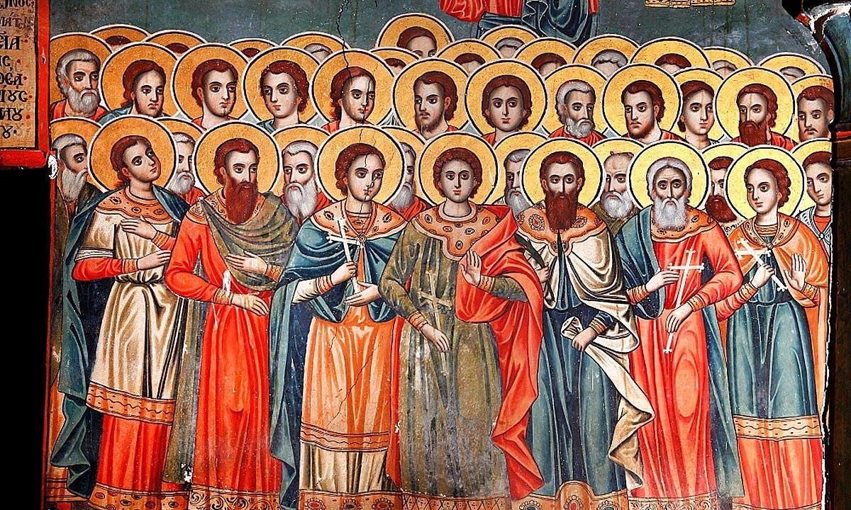 Εορτολόγιο Παρασκευή 10 Ιουλίου: Ποιοι γιορτάζουν σήμερα