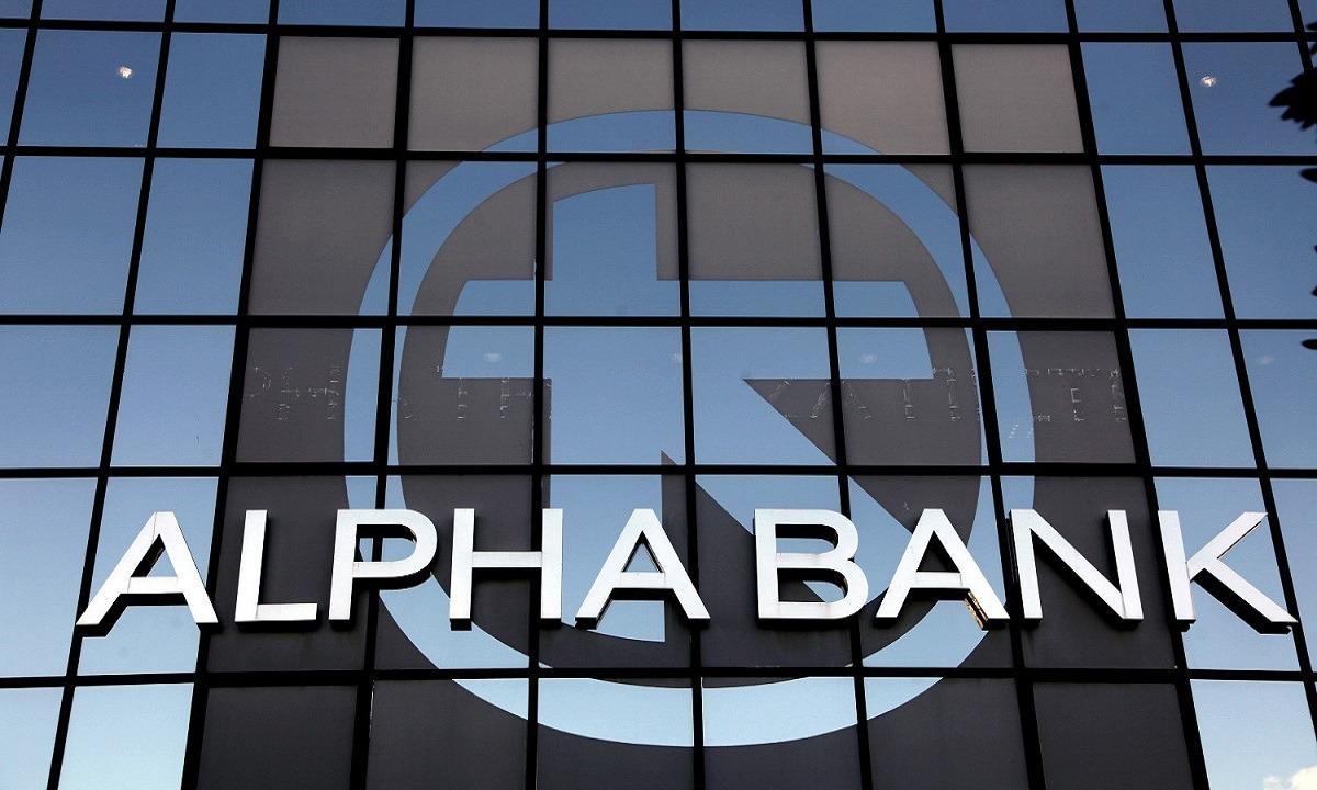 Alpha Bank: Τα βήματα για την αντιμετώπιση των μη εξυπηρετούμενων δανείων