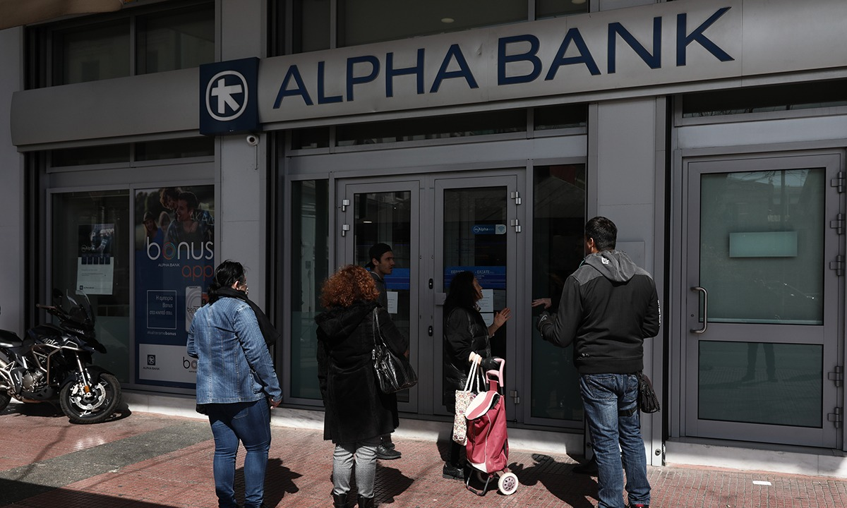 Alpha Bank: Νέα ενημέρωση για όσους έλαβαν SMS για συναλλαγές που δεν έκαναν