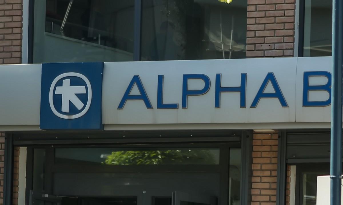 Alpha bank e-banking: «Δέχεται επίθεση από χάκερς!»