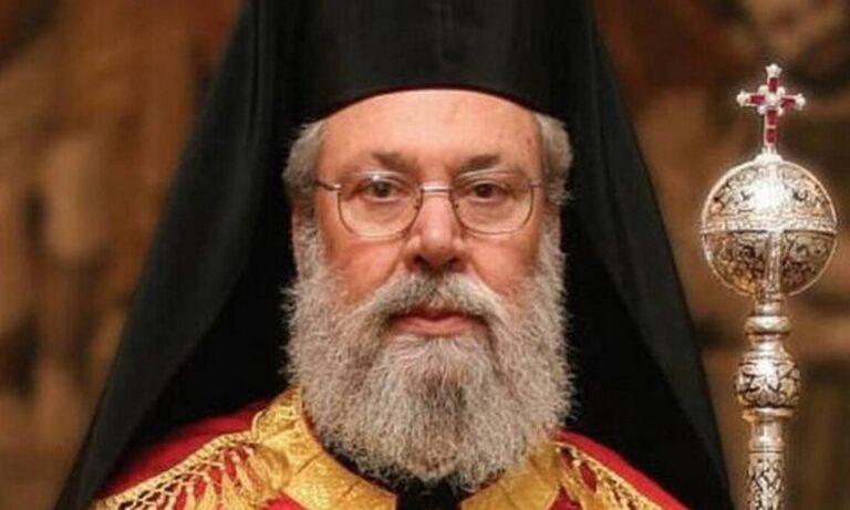 Αρχιεπίσκοπος Κύπρου για Αγία Σοφία: «Οι Τούρκοι θα παραμείνουν απολίτιστοι και άξεστοι»