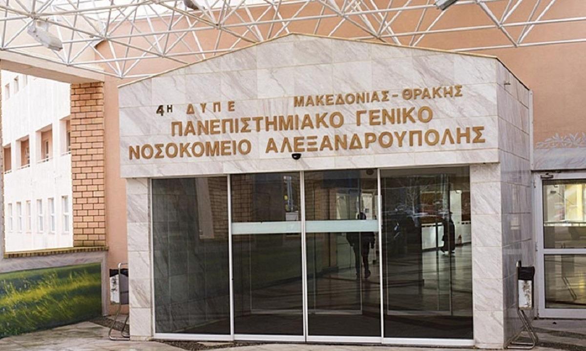 Κορονοϊός: 212 οι νεκροί στην Ελλάδα-Πέθανε μια γυναίκα. Στους 212 οι νεκροί από κορονοϊό στην Ελλάδα καθώς νωρίτερα...