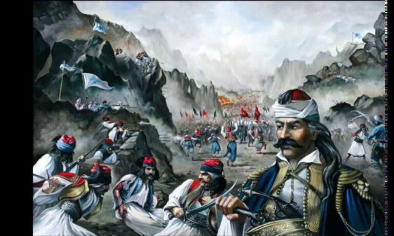 Η Μάχη στα Δερβενάκια και η στρατηγική ιδιοφυία του Κολοκοτρώνη