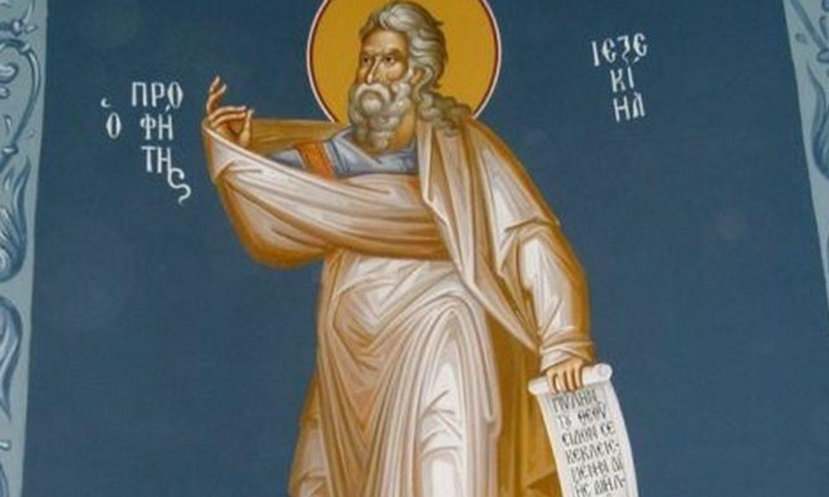 Εορτολόγιο Πέμπτη 23 Ιουλίου: Ποιοι γιορτάζουν σήμερα. Σήμερα η Εκκλησία τιμά μεταξύ άλλων τη μνήμη του Προφήτη...