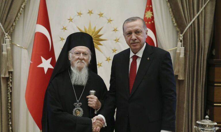 Παναγία Σουμελά: Δεν θα γίνει η λειτουργία τον 15αύγουστο – Επικοινωνία Βαρθολομαίου – Ερντογάν