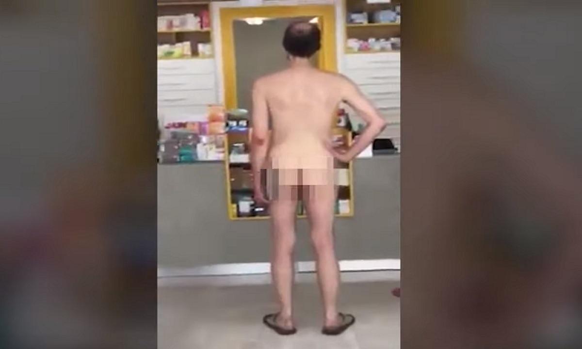 Άντρας πήγε γυμνός στο φαρμακείο! (vid)
