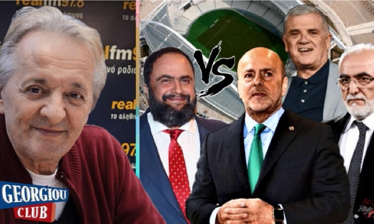 Γεωργίου: «Ο Αλαφούζος να αφήσει τις λυκοσυμμαχίες και να κοιτάξει τον Παναθηναϊκό»