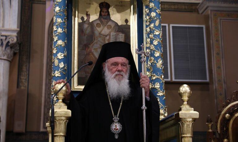 Αρχιεπίσκοπος Ιερώνυμος: «Απαίτησα και είχα την ίδια ακριβώς μεταχείριση με όλους τους Έλληνες»