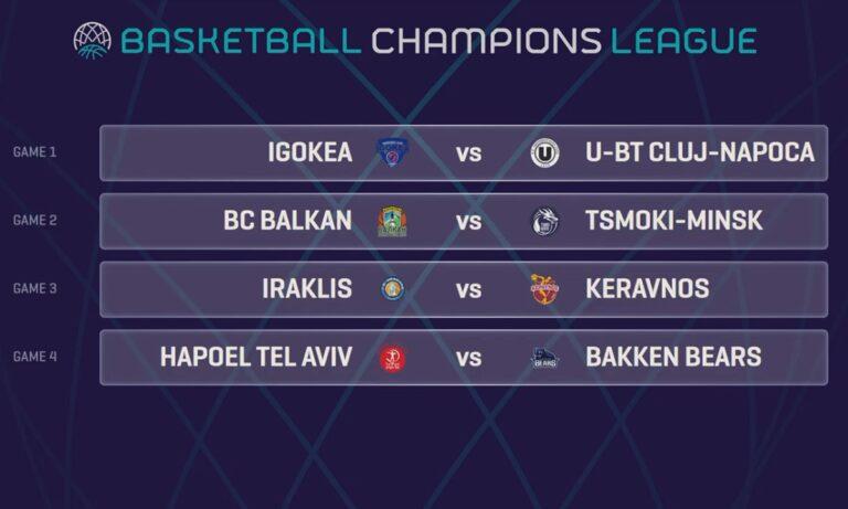 Basketball Champions League: Κόντρα στον Κεραυνό ο Ηρακλής