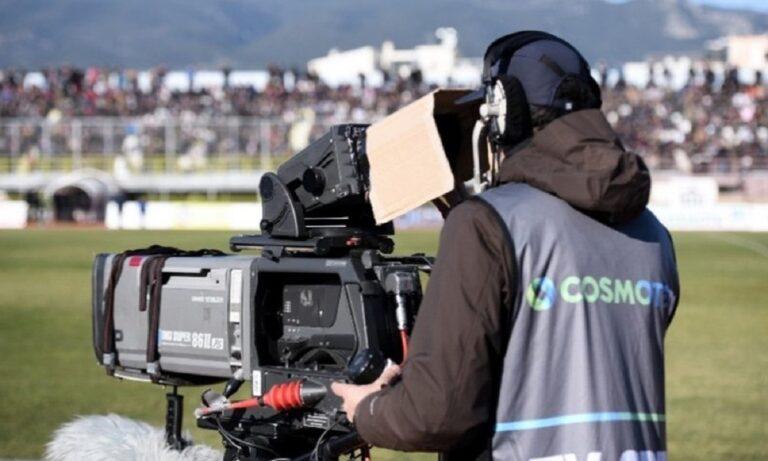 Τελικός Κυπέλλου: Εξώδικο της Cosmote TV στην ΕΠΟ