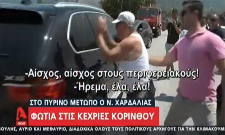 Χαρδαλιάς: Επεισόδιο με πολίτη στις Κεχριές! (vid)
