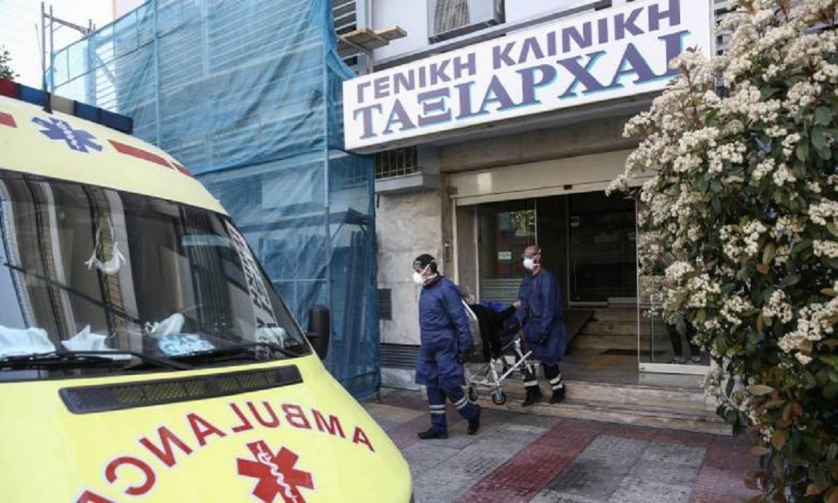 Κορονοϊός – Κλινική «Ταξιάρχαι»: Κινδυνεύουν με ισόβια οι υπεύθυνοι