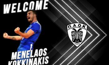 ΠΑΟΚ: Επίσημα στα «ασπρόμαυρα» ο Κοκκινάκης