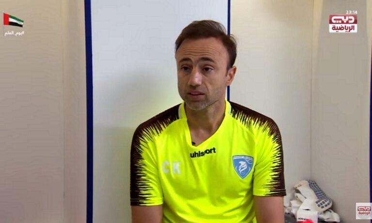Κόντης: «Καψούρα» για Έλληνα ποδοσφαιριστή