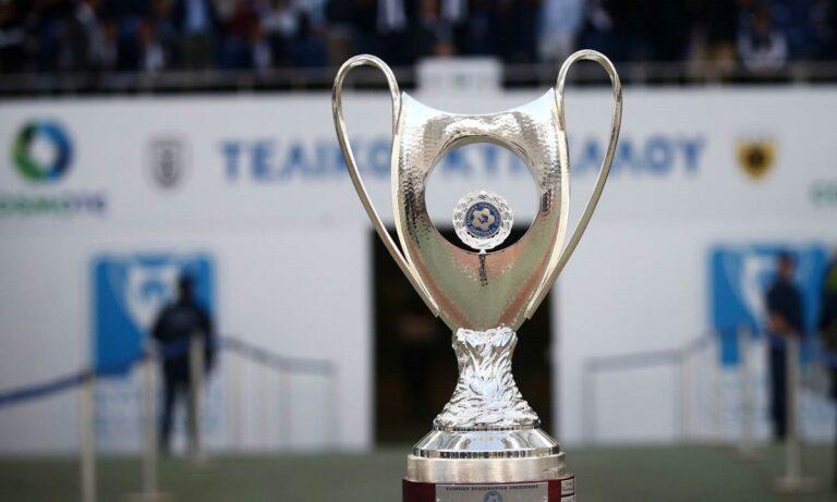 Τελικός Κυπέλλου: ΟΡΙΣΤΙΚΟ! Αναβλήθηκε το ΑΕΚ – Ολυμπιακός, φαβορί η 30ή Αυγούστου