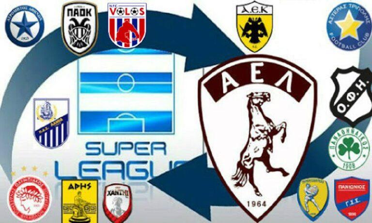 Super League 1: Το μεταγραφικό παζάρι 2020