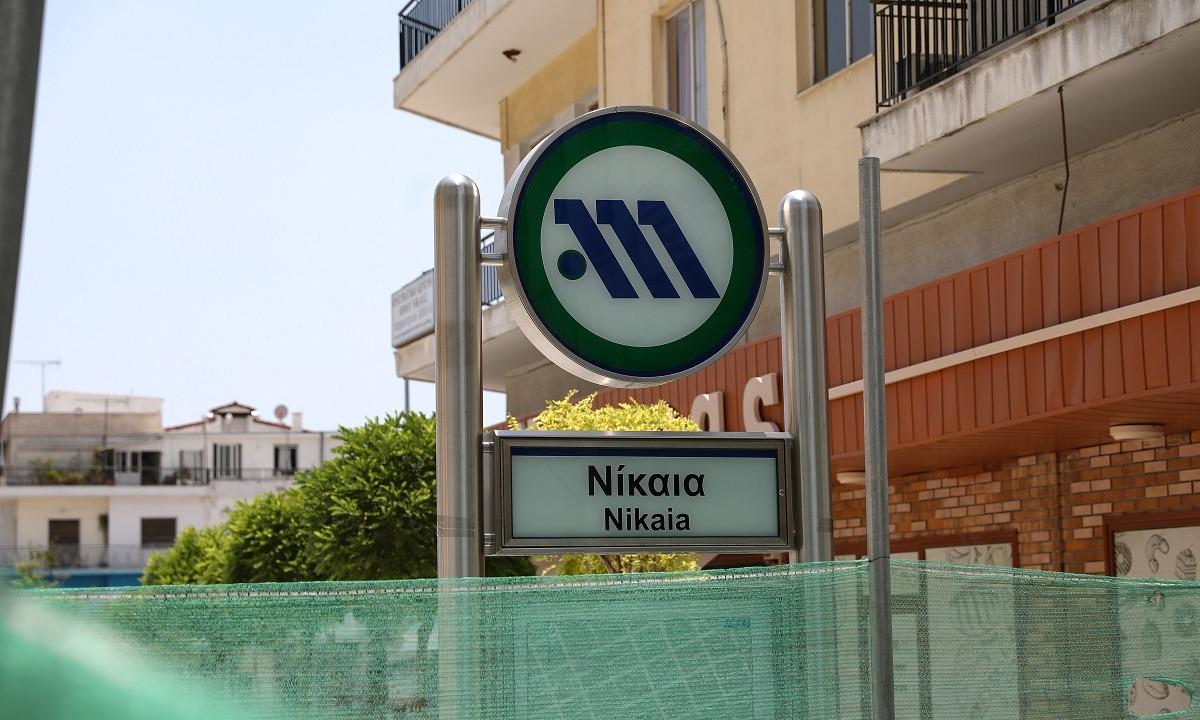 Εντυπωσιακοί οι νέοι σταθμοί του μετρό Αγία Βαρβάρα, Κορυδαλλός, Νίκαια