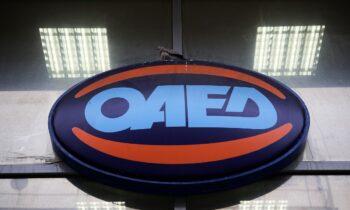 ΟΑΕΔ: Όλα τα προγράμματα για 43.900 ανέργους (vid)