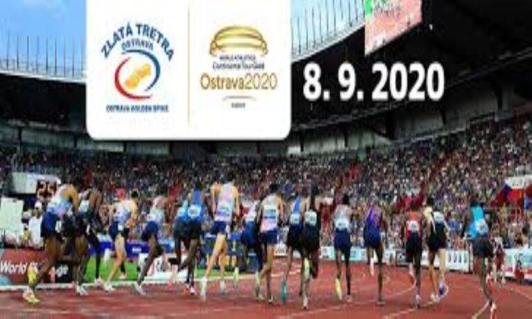 Ostrava Golden Spike: Γεμάτες ολυμπιονίκες οι συμμετοχές