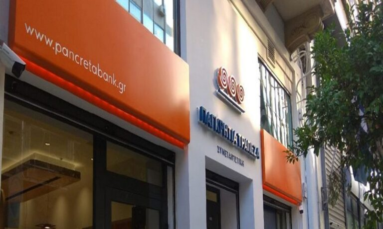 Παγκρήτια Τράπεζα: Επέκταση της αναστολής δόσεων δανείων προς ιδιώτες
