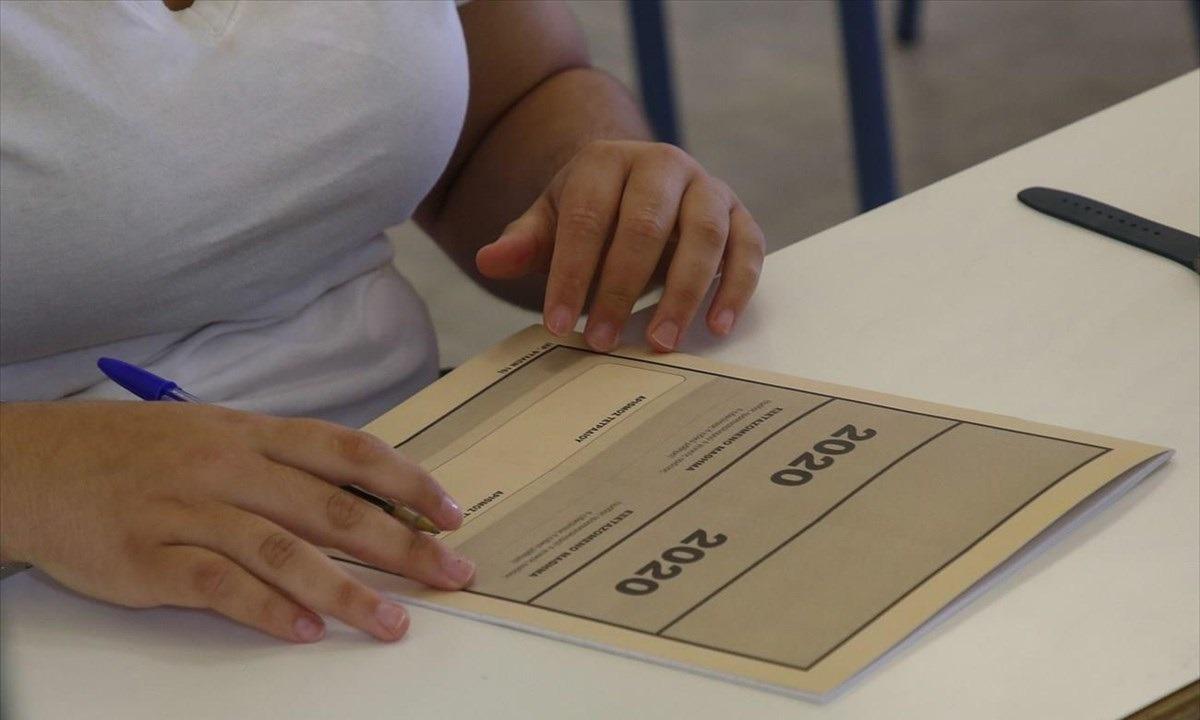 Πανελλαδικές 2020: Εκεί θα δουν τα αποτελέσματα τους οι μαθητές την Παρασκευή (10/7)