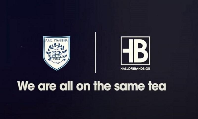 ΠΑΣ Γιάννινα: Νέα συνεργασία με την «Hall Of Brands» (vid)