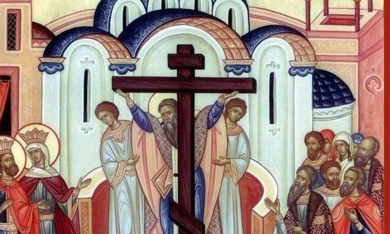 Εορτολόγιο Σάββατο 1 Αυγούστου: Ποιοι γιορτάζουν σήμερα