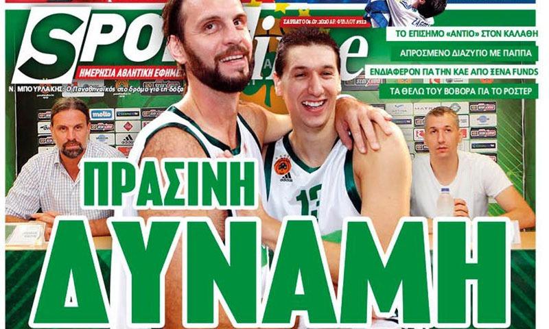 Διαβάστε σήμερα στο Sportime: «Πράσινη δύναμη»