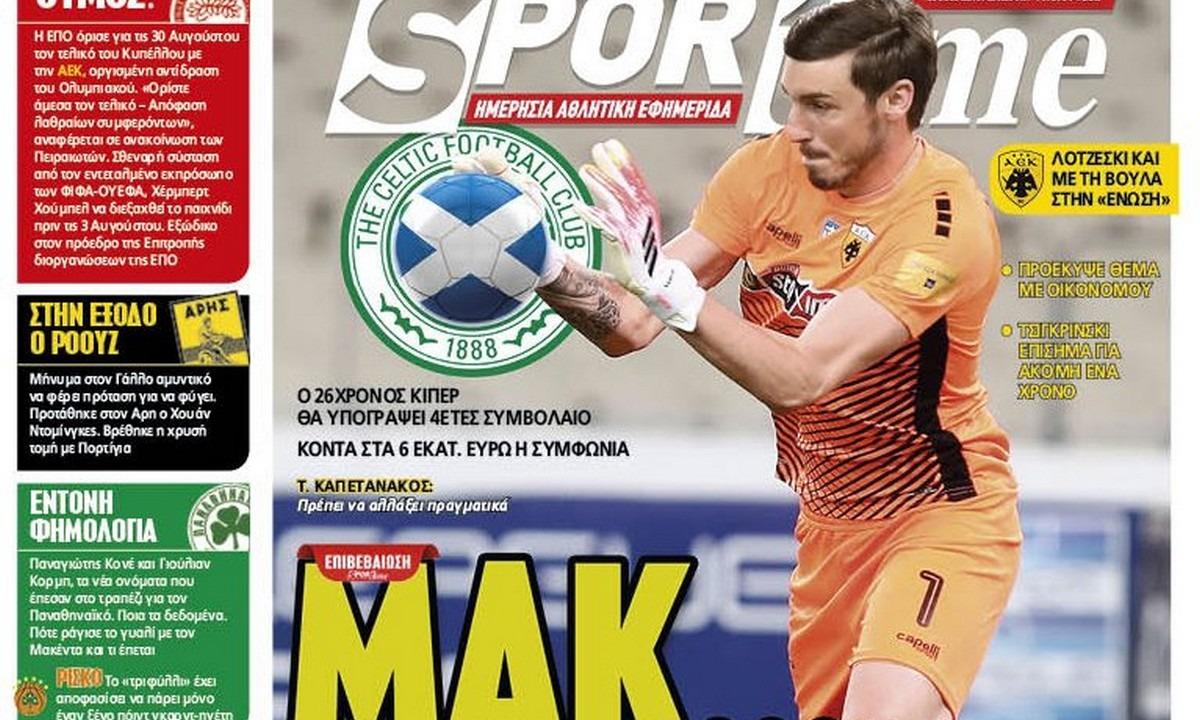 Διαβάστε σήμερα στο Sportime: «Μακ… Μπάρκας»