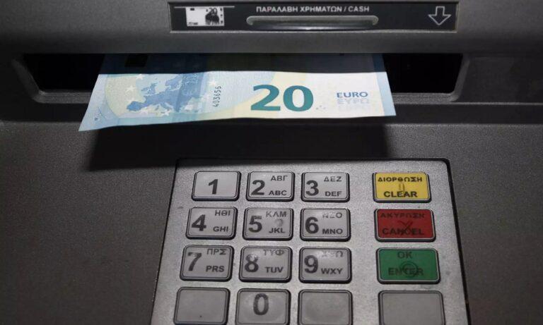 Αναδρομικά: Συνεχίζονται οι πληρωμές –  Οι «παγίδες» του νέου πτωχευτικού κώδικα (vid)