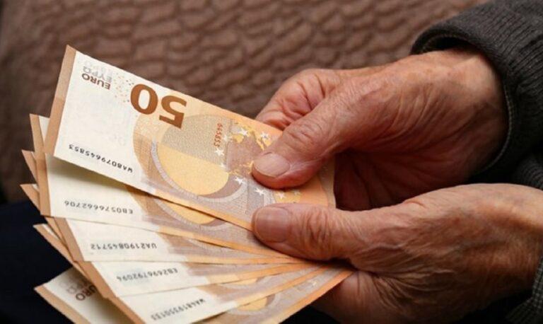 Συντάξεις: Αυξήσεις έως 150 ευρώ σε 400.000 συνταξιούχους – Ποιοι οι δικαιούχοι