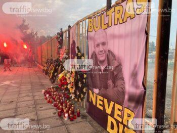 Βουλγαρία: Τίμησαν τη μνήμη του Τόσκο και απαίτησαν δικαιoσύνη (vid+pics)