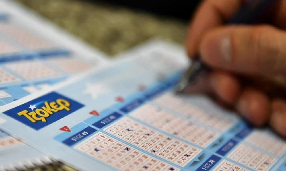 Ραντεβού με την τύχη και κάθε Τρίτη για τους παίκτες του ΤΖΟΚΕΡ – Κατάθεση δελτίων έως τις 21:30 για το 1,1 εκατ. ευρώ