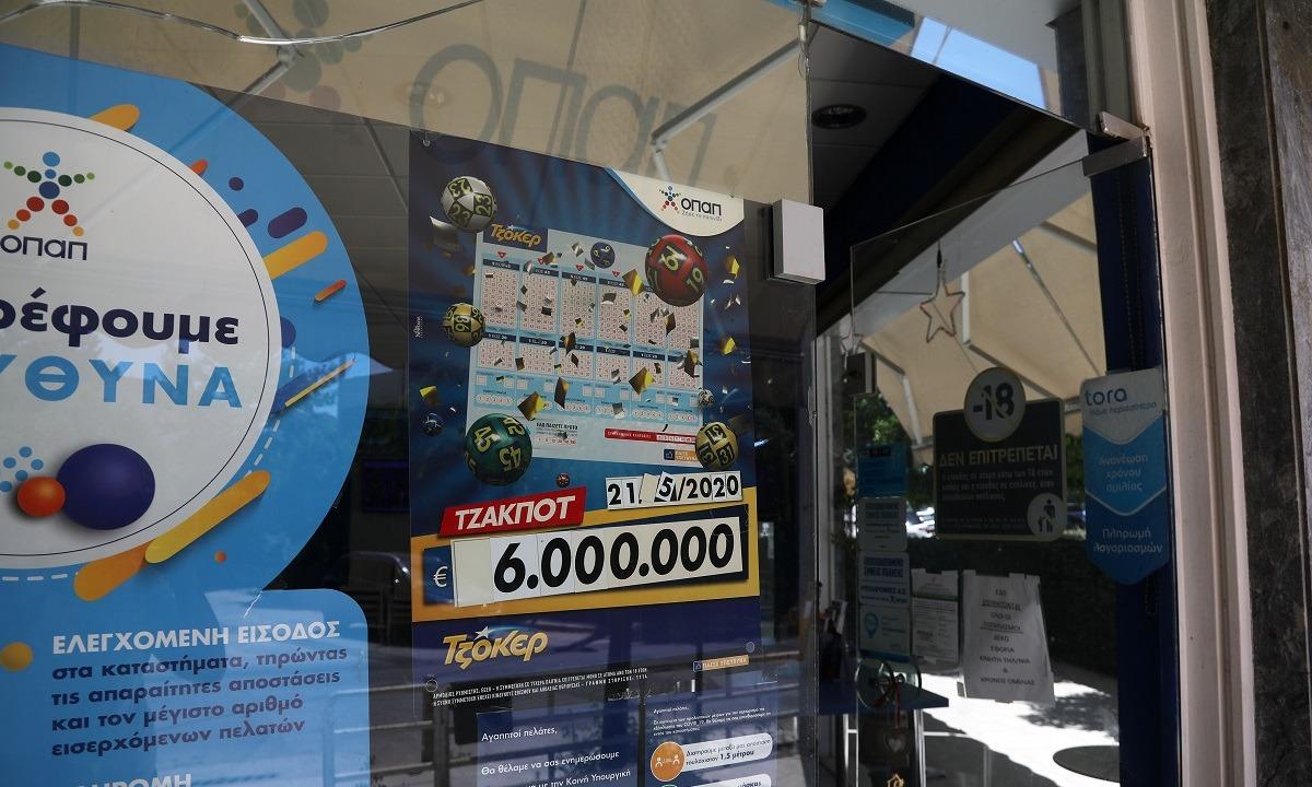 Βράδυ Τρίτης με 2,3 εκατ. ευρώ στο ΤΖΟΚΕΡ