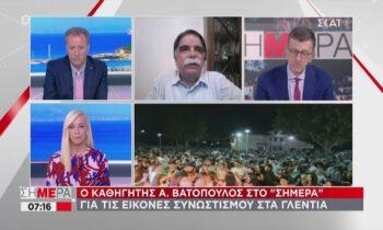 Βατόπουλος: «Βόμβα μετάδοσης του ιού ο συνωστισμός»
