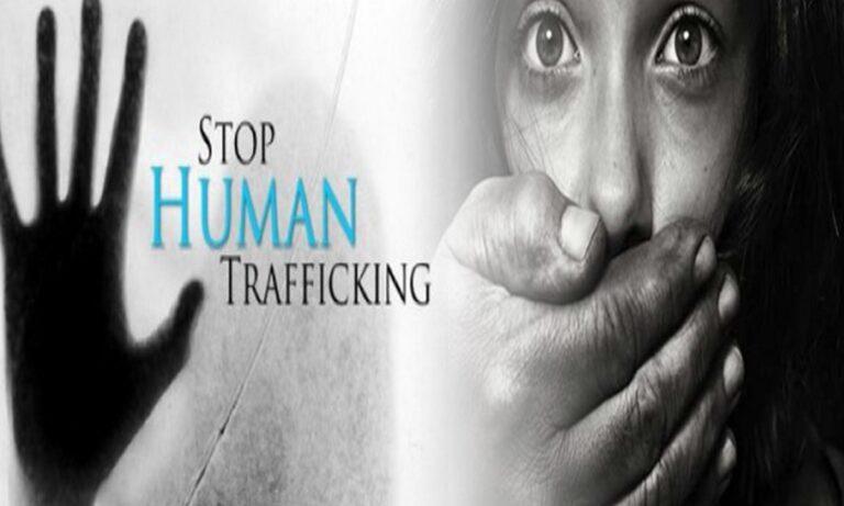 30 Ιουλίου: Παγκόσμια Ημέρα κατά της Εμπορίας Ανθρώπων