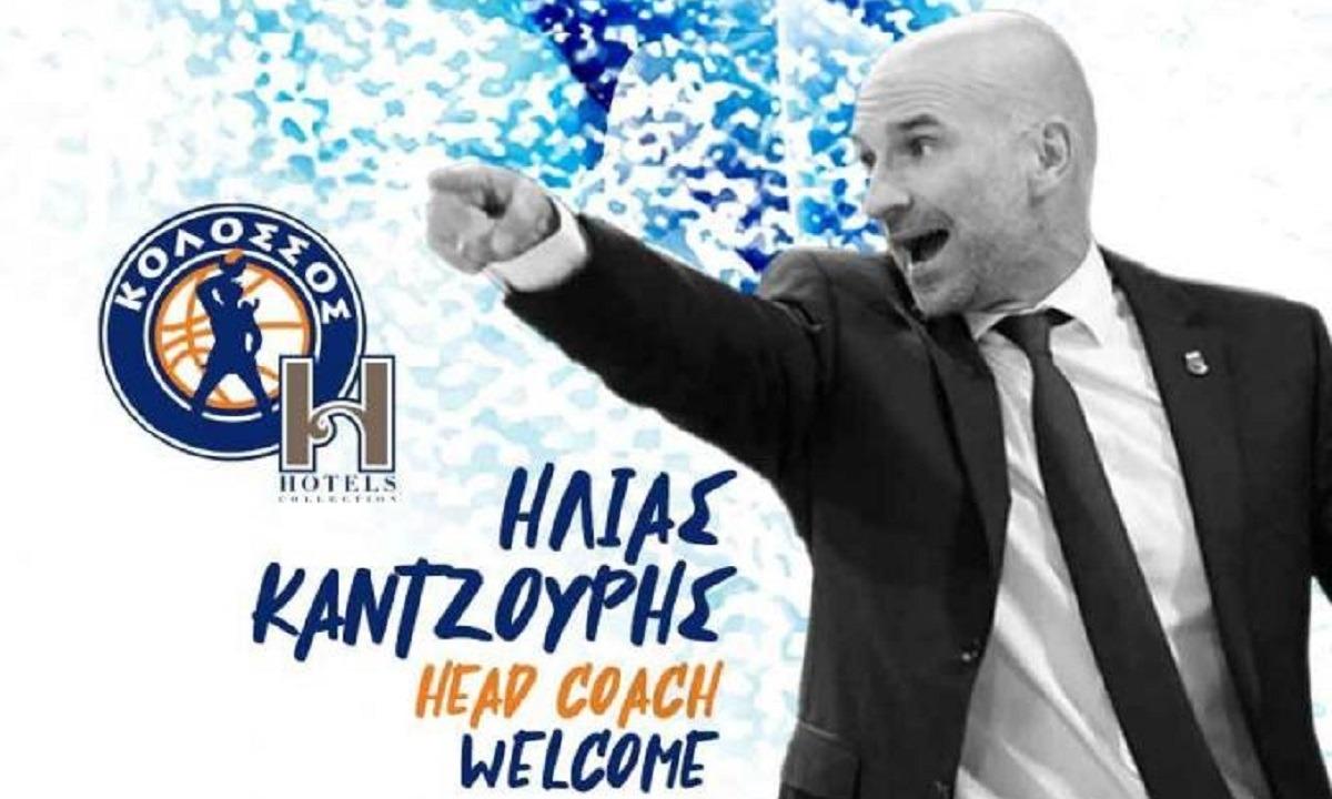 Κολοσσός: Επίσημα ο Καντζούρης στον πάγκο. Ο Ηλίας Καντζούρης είναι κι επίσημα ο νέος προπονητής του Κολοσσού και μάλιστα έκανε και τις πρώτες του δηλώσεις στην ιστοσελίδα της ομάδας
