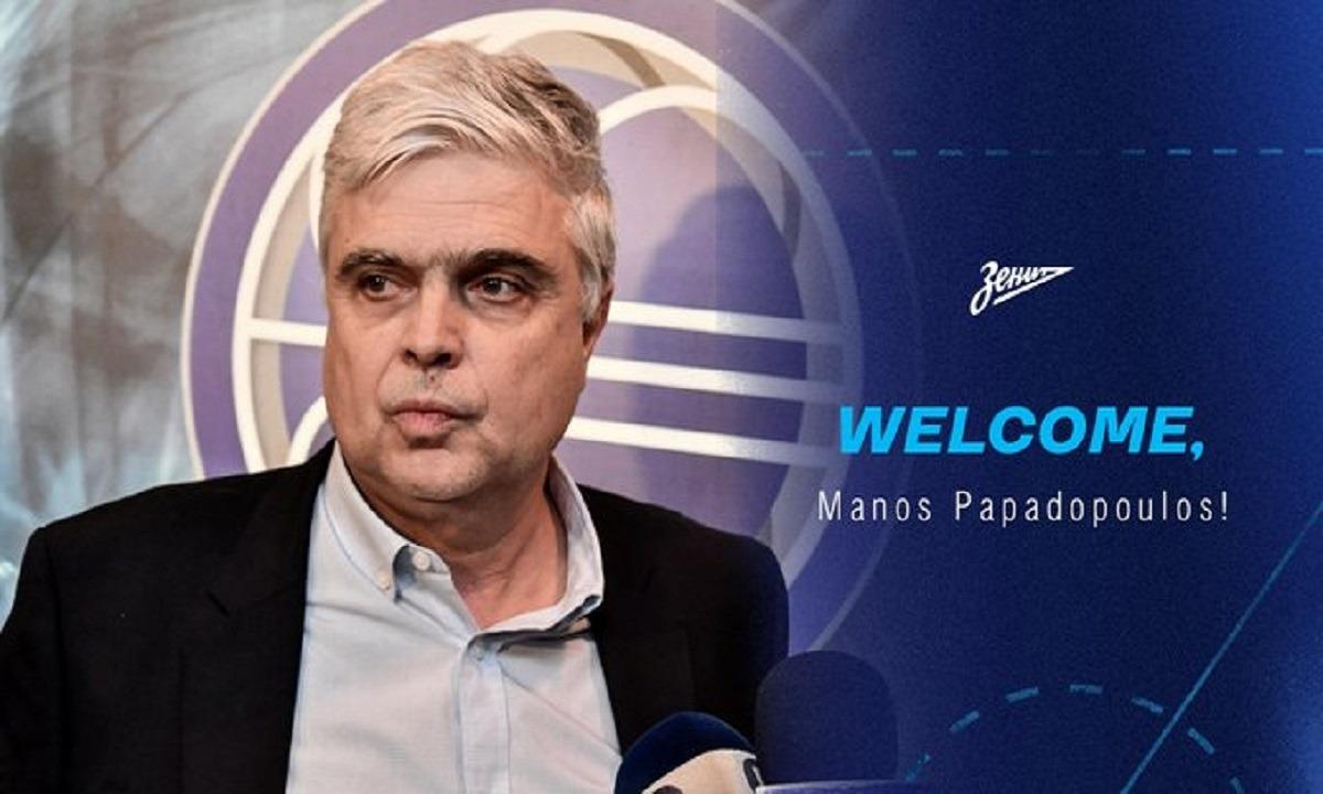 Παπαδόπουλος: Το τρελό ταξίδι μέχρι την Αγία Πετρούπολη