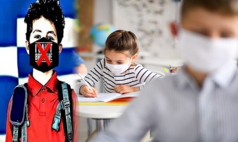 Μάσκες στα σχολεία: Αντί η κυβέρνηση να διώκει ποινικά τους γονείς, ας φροντίσει να τους καθησυχάσει με σοβαρά επιχειρήματα!