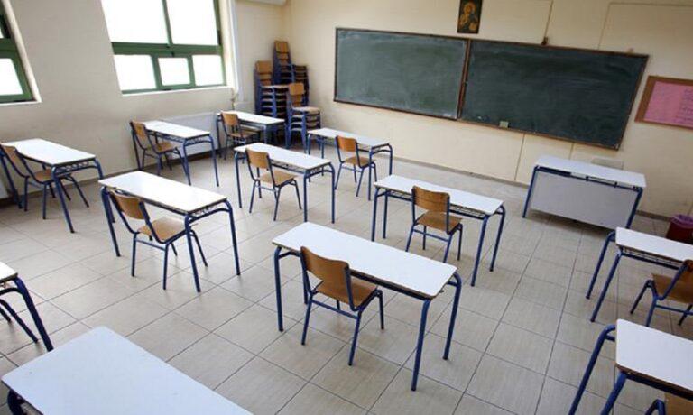 Κορονοϊός - Σχολεία: Έτσι θα λειτουργήσουν - Τι αποφάσισε το Υπουργείου Παιδείας- Λέσβος