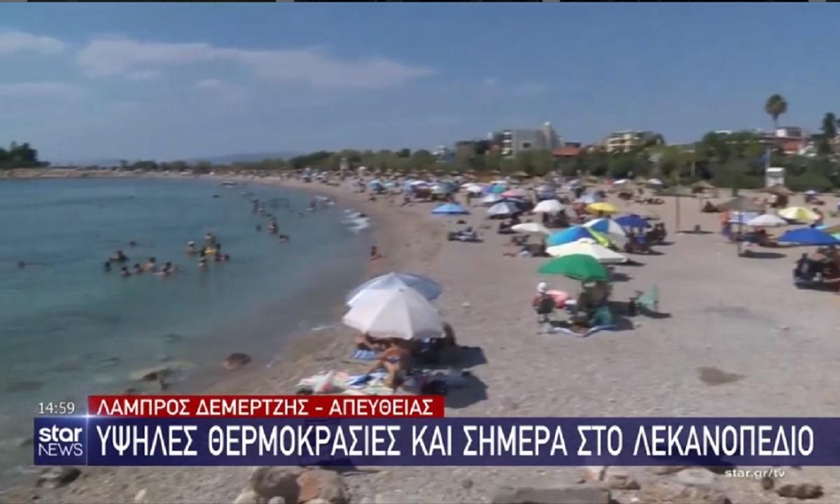 Αττική – Παραλίες: Λουόμενοι αποχωρούσαν για να μην προκαλέσουν συνωστισμό (vid)
