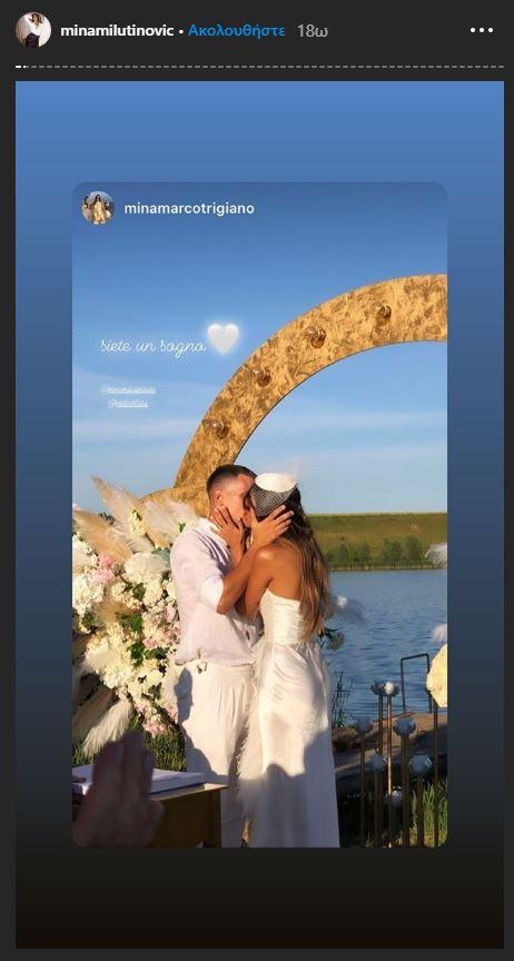 Γαμπρός πριν τον Παναθηναϊκό Ντέντοβιτς: Παντρεύτηκε Σέρβα καλλονή (pics)