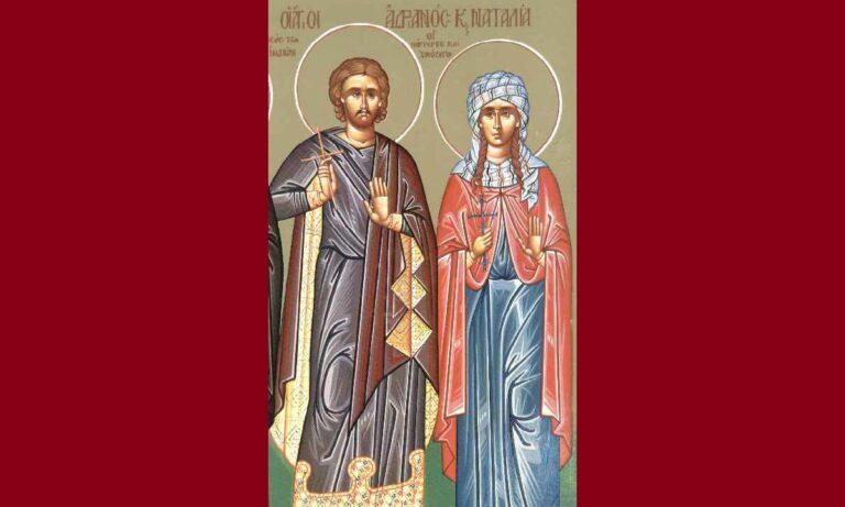 Εορτολόγιο Τετάρτη 26 Αυγούστου: Ποιοι γιορτάζουν σήμερα