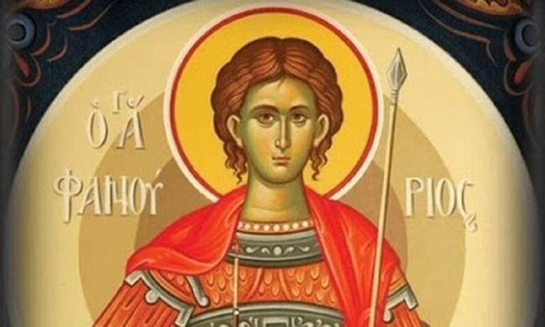 Εορτολόγιο Πέμπτη 27 Αυγούστου: Ποιοι γιορτάζουν σήμερα