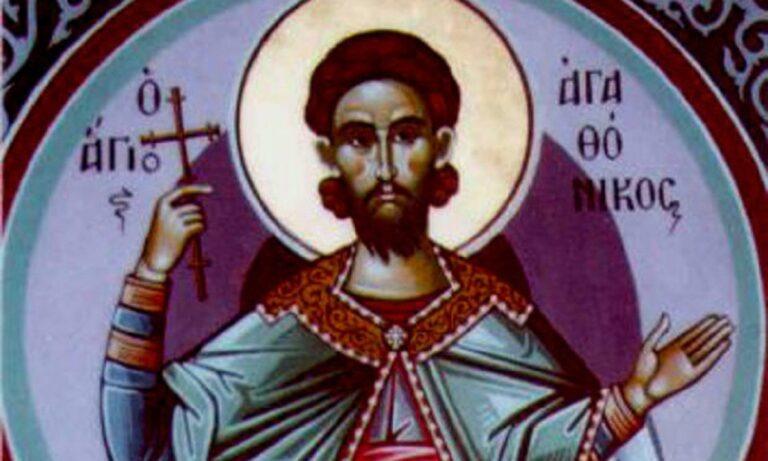 Εορτολόγιο Σάββατο 22 Αυγούστου: Ποιοι γιορτάζουν σήμερα