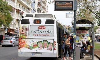 Θεσσαλονίκη: Αυτό ευθύνεται για τη διασπορά και το lockdown!